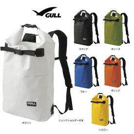 GULL ガル ウォータープロテクトスノーケリングリュック 3 GB-7144( ウォータープルーフ / リュック / 防水バッグ / 2020年新製品 )