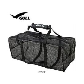GULL ガル アクティブメッシュバッグ 3 GB-7133( メッシュバッグ )2020年NEW!!