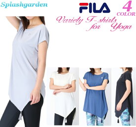 ヴァラエティトップス Tシャツ ヨガ/FILA ゆったりと動きやすくエレガントなヨガ用トップスライトネイビー/オフホワイト/ダークグレーライトグレー/M/L/LLフィラ/FILA/ヨガ/ホットヨガ/エクササイズ