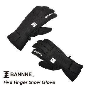 BANNNE(バンネ)BNS-G01M大人五本指グローブ高機能防水透湿インサートフィルムDRIVENT採用手袋