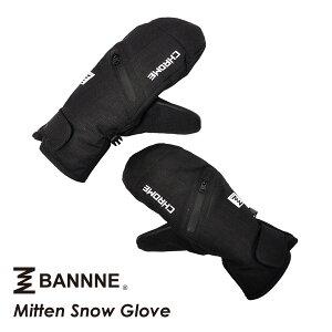 BANNNE(バンネ)BNS-G02M大人ミトンタイプグローブ高機能防水透湿インサートフィルムDRIVENT採用手袋