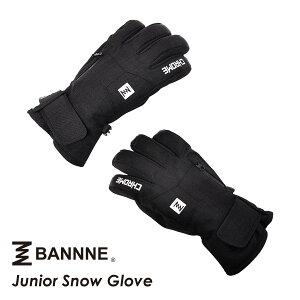 BANNNE(バンネ)BNS-G01Jジュニアスノーグローブ高機能防水透湿インサートフィルムDRIVENT採用手袋