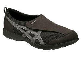 ASICS(アシックス) FLC101 ライフウォーカー101 メンズ ウォーキングシューズ 上靴 室内シューズ ブラック