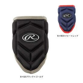 【メール便OK】Rawlings(ローリングス) EAC9S04 ジュニア エルボーガードS 野球 肘プロテクター J号 軟式M号対応
