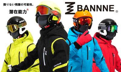 BANNNE(バンネ)BNS70001ジュニア子供用スキーウェアサイドオープンパンツ仕様上下セットスキースーツ
