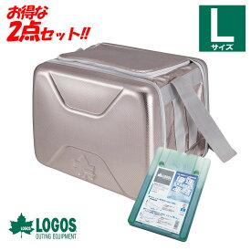 【送料無料】LOGOS(ロゴス) R16AE004 ハイパー氷点下クーラーL+倍速凍結・氷点下パックL お買い得2点セット
