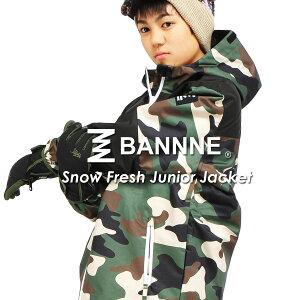 BANNNE(バンネ)BNSJ-301SnowFreshJuniorJacketボーイズジャケットジュニア防水通学