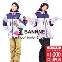 【最新モデル】BANNNE(バンネ) BNSJ-402/BNS-90J Ice Float Junior Snow Suit ガールズ スキーウェア 130 140 150 160…