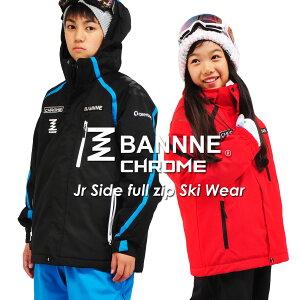 BANNNE(バンネ)BNS72100ジュニアスキースーツCHROMEサイドフルジップ上下セット子供用