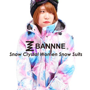 BANNNE(バンネ)BNS-201SnowCrystalWomenSnowSuitレディーススキーウェア上下