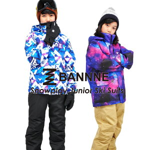BANNNE(バンネ)BNS-701SnowplayJuniorSkiSuitsジュニアスキースーツ