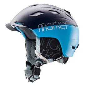 MARKER(マーカー) AMPIRE WOMEN アンパイア ウーマン レディース スキー スノーボード ヘルメット