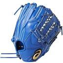 アシックス(asics)〈ゴールドステージ〉SPEED AXEL スピードアクセル 少年軟式内野手用 ブルー サイズ中BGJFFS 45少年軟式用グラブ