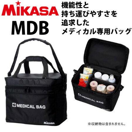 MIKASA/ミカサ メディカルバッグ(バッグのみ)【SP】