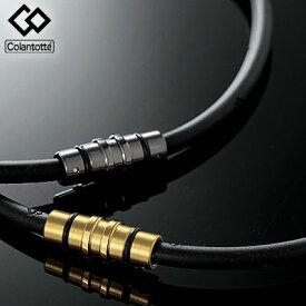 コラントッテ クレスト プレミアムカラー ネックレス colantotte 磁気ネックレス 肩こり 首のコリ 血行改善 AK-ABAAS