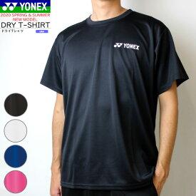 YONEX ヨネックス バドミントン ウェア ドライTシャツ 半袖シャツ 16500 ユニセックス 男女兼用 1枚までメール便OK】