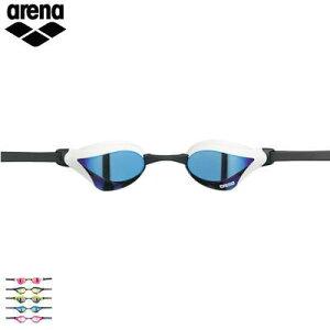 arena アリーナ スイム ゴーグル 水中メガネ COBRA CORE くもり止めスイムグラス 競泳 メンズ レディース 男性用 女性用 AGL-240M