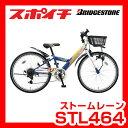 ブリヂストン STL(ストームレーン) 24インチ 6段シフト ダイナモランプ STL464 子供用自転車(少年少女車・ジュニア車) BRIDGESTONE(ブ...