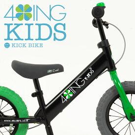 【スポイチ】【送料無料】【店頭受取OK】好評につき台数追加!キックバイク キッズバイク ペダルなし子供用自転車自転車 12インチ 4ing ブレーキ付 スタンド付 要組み立て 工具・説明書付属