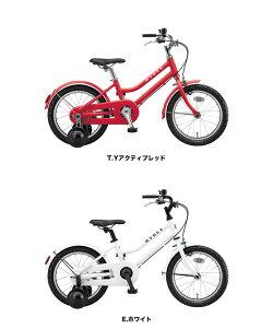 【防犯登録プレゼント】価格に挑戦中!ハイディキッズHY1616インチ子供用幼児キッズ自転車ブリジストンブリヂストン