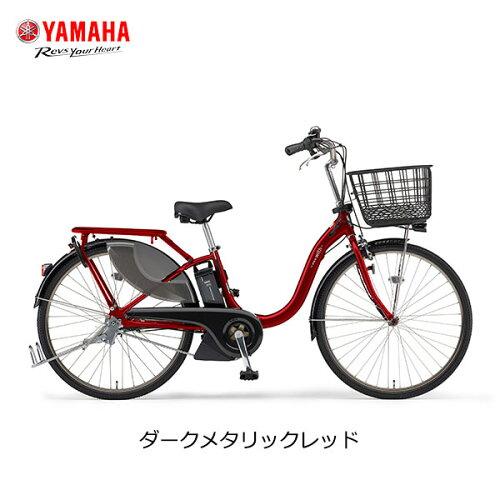 【スポイチ】【店頭受取OK】【代引不可】電動自転車ヤマハPASWithSPパスウィズスーパー24インチ26インチPA26WSPPA24WSPYAMAHA