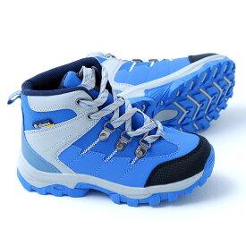 【スポイチ】トレッキングシューズ 子供用 ジュニア ハイキング トレッキング軽登山 アウトドア シューズ 山登り 靴 安い 防水 アルバートル ALBATRE