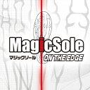 【スポイチ】マジックソール magicsole インソール ユーチューブで話題の 壺