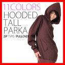 スノーボード パーカー トールパーカー ロング丈 ロングパーカー FRISCO TALL PARKA HOODED ZIP/PULLOVER メンズ レディース...