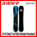14-15 BURTON Family Tree Flight Attendant Snowboard NO COLOR 156/159/162 バートン ファ...
