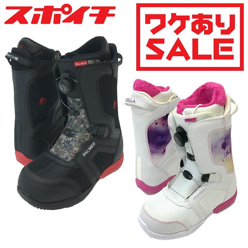 【激烈祭 12/14(金)10:00〜】【訳あり】スノーボード ブーツ メンズ レディース ダイヤル式 A-TOP アウトレット 小さな汚れ・黄ばみがあります。※ご使用には問題ございません