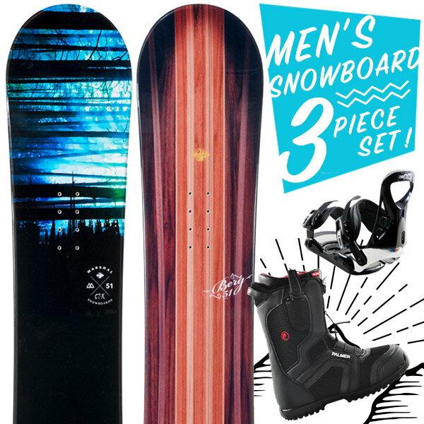 【超激烈祭】【スマホエントリーでポイント10倍2018/11/14(水) 10:00〜2018/11/21(水) 9:59】スノーボード 3点セット 板 メンズ CT-X BERG 板 スノーボードブーツ スノーボードビンディング スノボ スノボー グラトリ グラトリ 3点 snowboard【まとめ買い相談可】
