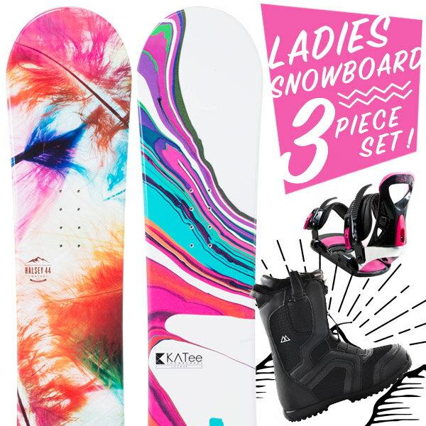 スノーボード 3点セット 板 レディース HALSEY LULA 板 スノーボードブーツ スノーボードビンディング スノボ スノボー 3点 snowboard【まとめ買い相談可】