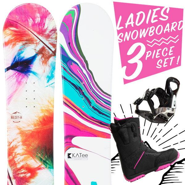【激烈祭 12/14(金)10:00〜】【予約注文12/21(金)頃入荷予定※入荷後順次発送】スノーボード 3点セット 板 レディース HALSEY LULA 板 スノーボード スノボ スノボー グラトリ 3点 snowboard