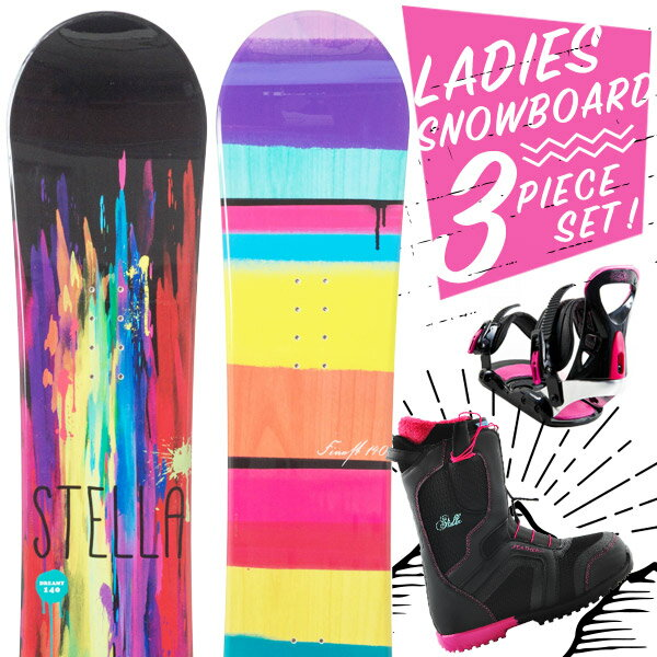 【デッキパッドプレゼント】【送料無料】スノーボード 3点セット 板 レディース FINEST DREAMY ボード 板 スノーボードブーツ スノーボードビンディング スノボ スノボー 3点 snowboard【まとめ買い相談可】