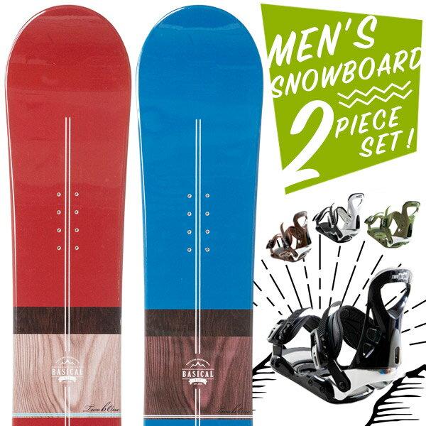 【送料無料】スノーボード 2点セット 板 メンズ レディース BASICAL ボード 板 スノーボードビンディング スノボ スノボー 2点 snowboard【まとめ買い相談可】