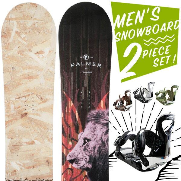 【送料無料】スノーボード 2点セット 板 メンズ レディース DECK NATURALSTICK ボード 板 スノーボードビンディング スノボ スノボー 2点 snowboard【まとめ買い相談可】