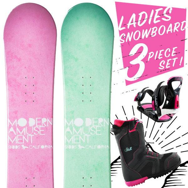 スノーボード 3点セット 板 レディース HORIZON ボード 板 スノーボードブーツ スノーボードビンディング スノボ スノボー 3点 snowboard【まとめ買い相談可】