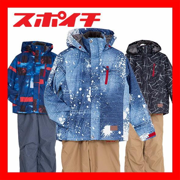スキーウェア スノーウェア 子供用 男の子 上下 セット 130 140 150 ボーイズ ジュニア キッズ DF-GS0117【まとめ買い相談可】