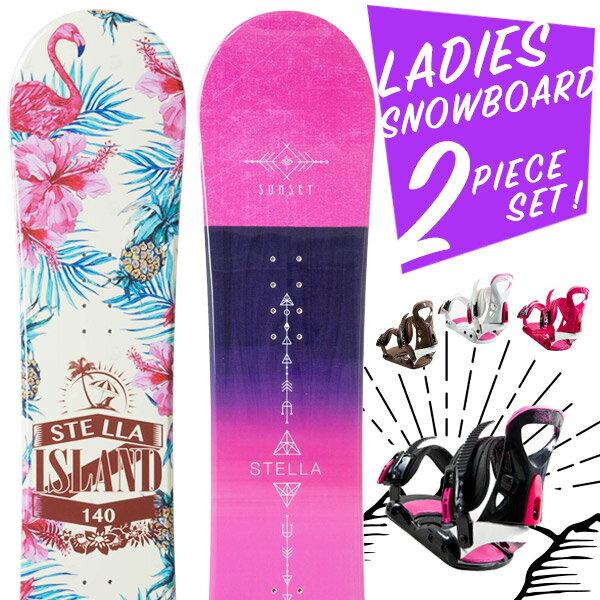 スノーボード 2点セット 板 レディース ISLAND SUNSET ボード 板 スノーボードビンディング スノボ スノボー 2点 snowboard【まとめ買い相談可】