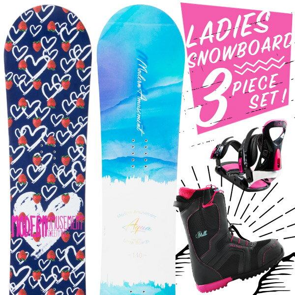 【送料無料】スノーボード 3点セット 板 レディース SWEETY AQUA ボード 板 スノーボードブーツ スノーボードビンディング スノボ スノボー 3点 snowboard
