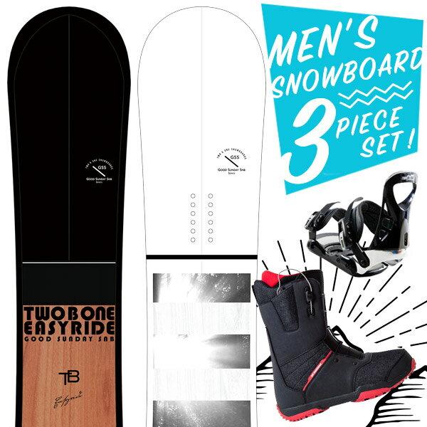 【激烈祭!3/20(火)】【取付無料】スノーボード 3点セット 板 メンズ HARMAN EASYRIDE BACKSLASH ボード 板 スノーボード スノボ スノボー 3点 グラトリ snowboard【まとめ買い相談可】