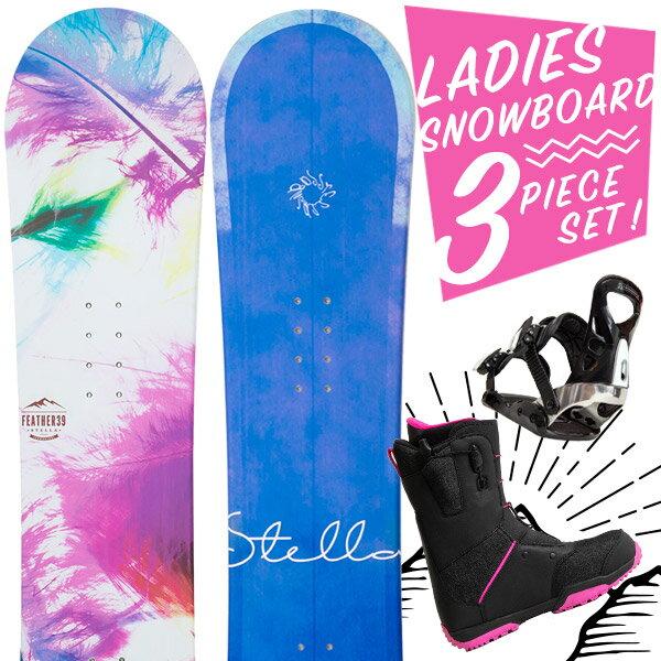 【SALE告知:1/24(木) 20時】【全品2倍】スノーボード 3点セット 板 レディース FEATHER AGNES MARINA ボード 板 スノーボード スノボ スノボー グラトリ 3点 snowboard【まとめ買い相談可】