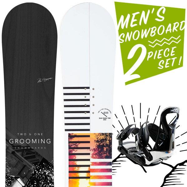 【SALE告知:1/24(木) 20時】【全品2倍】【2000円OFFクーポン】【取付無料】スノーボード 2点セット 板 メンズ レディース AARON GROOMING 板 スノーボードビンディング スノボ スノボー グラトリ 2点 snowboard