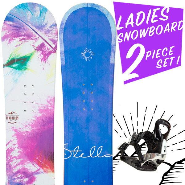 【SALE告知:1/24(木) 20時】【全品2倍】【2000円OFFクーポン】【取付無料】スノーボード 2点セット 板 レディース FEATHER AGNES MARINA ボード 板 スノーボード スノボ スノボー グラトリ 2点 snowboard【まとめ買い相談可】