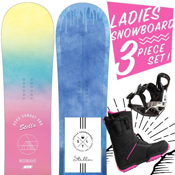 【激烈祭!3/20(火)】【取付無料】スノーボード 3点セット 板 レディース MOONLIGHT AQUARIUS ボード 板 スノーボード スノボ スノボー 3点 グラトリ snowboard【まとめ買い相談可】