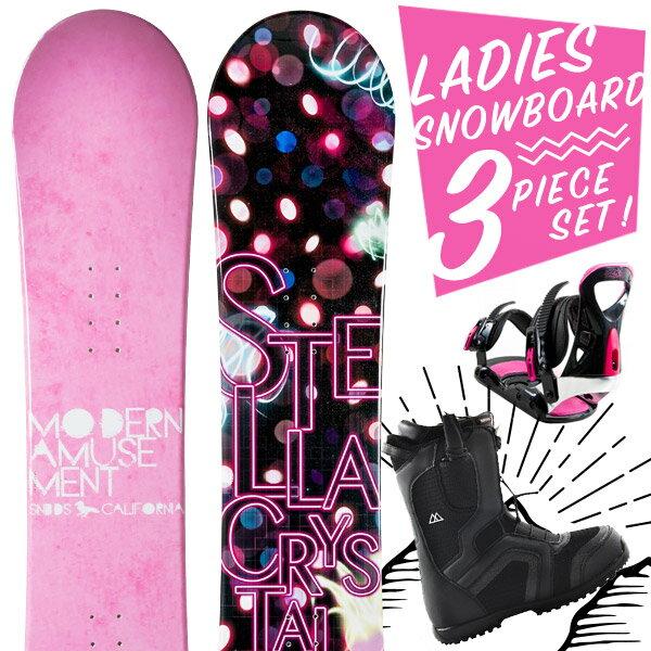 スノーボード 3点セット 板 レディース HORIZON CRYSTAL ボード 板 スノーボードブーツ スノーボードビンディング スノボ スノボー 3点 snowboard【まとめ買い相談可】