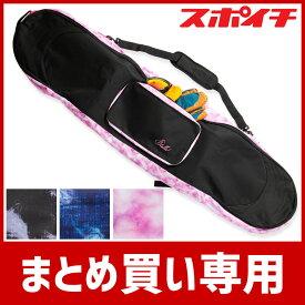 【まとめ買い専用】スノーボードケース 大容量 ボードケース バッグ 3WAY リュック 肩掛け 手提げ 150cm 160cm