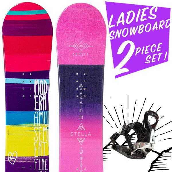 【SALE告知:1/24(木) 20時】【全品2倍】【2000円OFFクーポン】【取付無料】スノーボード 2点セット 板 レディースFINE SUNSET ボード 板 スノーボードビンディング スノボ スノボー 2点 snowboard【まとめ買い相談可】