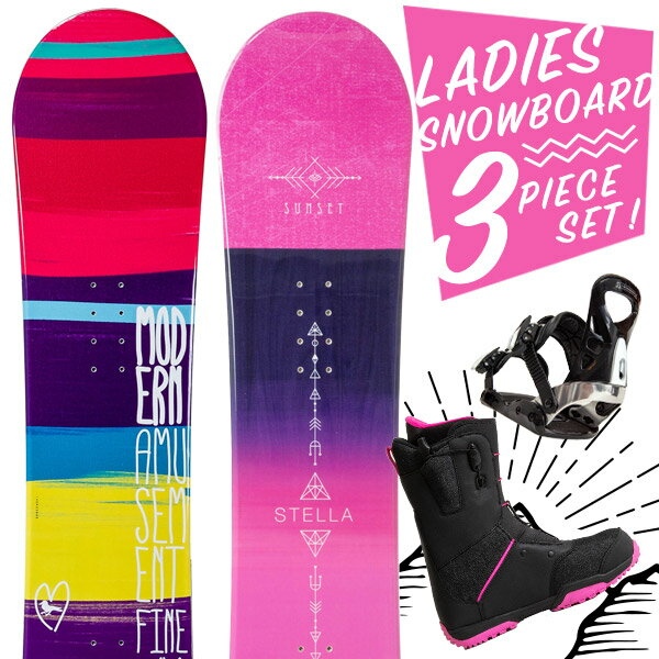【SALE告知:1/24(木) 20時】【全品2倍】【2000円OFFクーポン】【取付無料】スノーボード 3点セット 板 レディース FINE SUNSET ボード 板 スノーボードブーツ スノーボード スノボ スノボー グラトリ 3点 snowboard【まとめ買い相談可】
