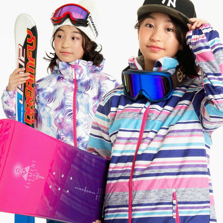 【激烈祭!3/20(火)】スキーウェア キッズ ジュニア スノーウェア 雪遊び 子供用 女の子 上下 セットウエア 120 130 140 150 160 ガールズ